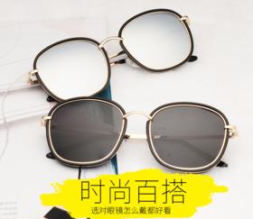 N2018偏光太阳镜GM网红同款墨镜 送镜盒镜布偏光测试卡E