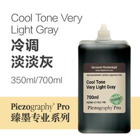 Cool Tone Very Light Gray 臻墨专业冷调淡淡灰