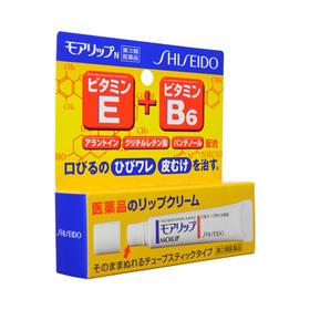 Shiseido/资生堂MOILIP口角唇炎药用修护滋润防干燥保湿唇膏