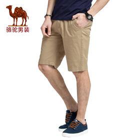 【领券买 更划算】骆驼牌男装 夏季新款青年纯棉中腰修身休闲短裤男士五分裤SV7125040