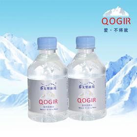 乔戈里冰川水 至然系列330ml(不支持购买,只支持会员卡兑换)