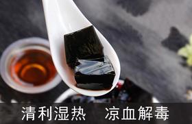 【五月爆品!19.9包邮】广西梧州 迷你龟苓膏 解暑清热 夏日佳品