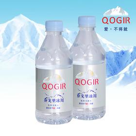 乔戈里冰川水【至然系列】500ml(不支持购买,只支持会员卡兑换)