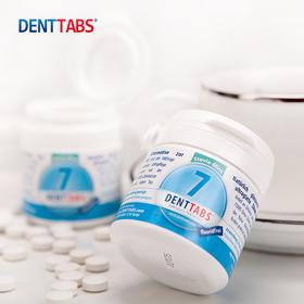 德国Denttabs丹特斯洁齿粒美白去烟渍刷牙片口臭结石牙粉进口牙膏
