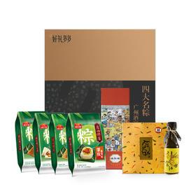 广州酒家 四大名棕 庄重礼包粽子礼盒