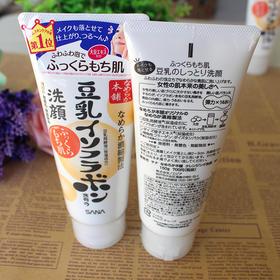 日本原装进口SANA莎娜豆乳美肌泡沫洁面乳洗面奶保温孕妇150g