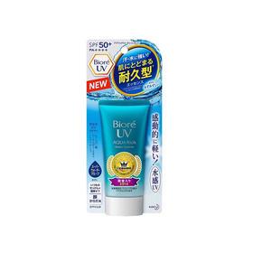日本Biore碧柔水感防晒霜SPF50+ 50g