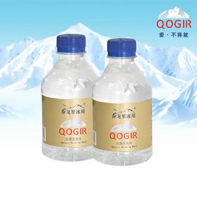 乔戈里冰川水【至然系列】330ml(不支持购买,只支持会员卡兑换)