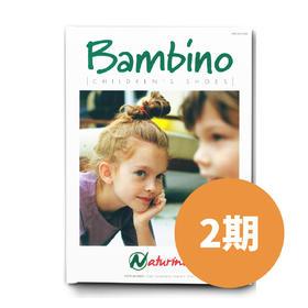 BAMBINO专业童鞋杂志1年(2期)/快递直送