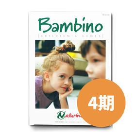 BAMBINO专业童鞋杂志2年(4期)/快递直送