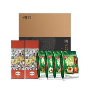 广州酒家 四大名棕 简约礼包粽子礼盒