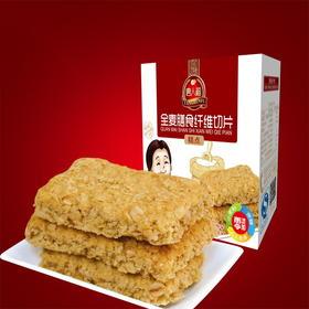 【满百包邮】饱腹代餐,无添蔗糖膳食纤维切片糕点(饼干零食类)