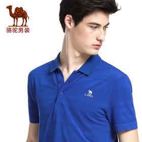 【领券买 更划算】Camel/骆驼男装 夏季新款纯色翻领POLO衫商务休闲短袖T恤衫X7B396090