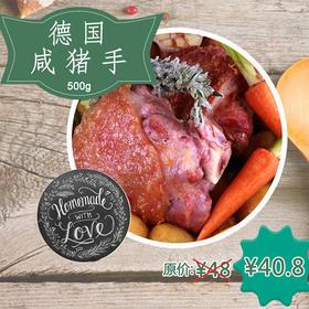 【巴迪奥超市】西式烤肉切件