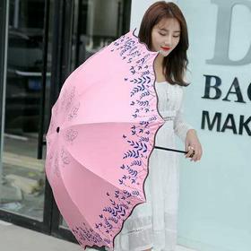 双人加固防晒防紫外线小清新太阳伞