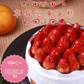 【巴迪奥超市】生日蛋糕