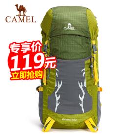 【精选特惠】CAMEL骆驼户外双肩背包 男女通用30L户外徒步野营出游包A5W3C3121