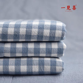 【一见喜】浅蓝小格可水洗全棉夏被,一见欢喜简约大气