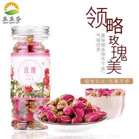 丘丘谷推荐 玫瑰花茶60g  养身悦心