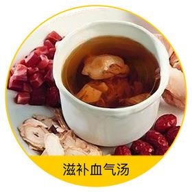 五行滋补血气汤 | 用香港楼上™️的优质滋补干货和正宗湛江鸡,炖出一锅醇厚养生汤汁