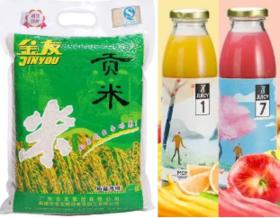 买澳洲进口蔬果汁(2瓶)送金友贡米(5kg/袋)总价值94元  珠三角地区包邮,超区不发货