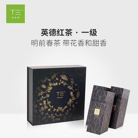 T三有机茶 2017明前春茶高档礼盒 英德红茶桃花源150g