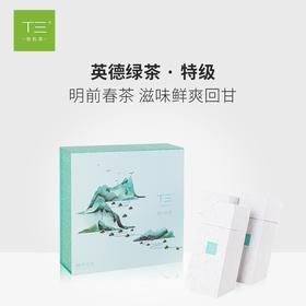 T三有机茶 2017明前春茶高档礼盒 英德绿茶峰林山水150g