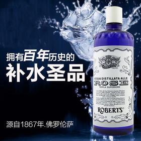 两瓶超值装!意大利经典Roberts ROSE古老玫瑰水纯露补水保湿两瓶装