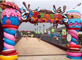 苏州糖果乐园(5月20日)梦幻之旅强势来袭嗨爆您的小宇宙|昆山论坛官方组织