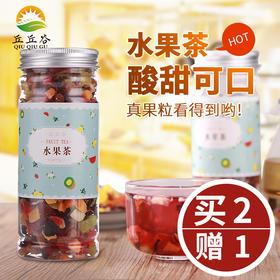 丘丘谷水果茶 七种花果粒  200g