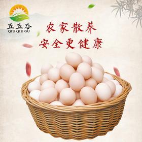 【五谷喂养】农家散养土鸡蛋10枚装包邮