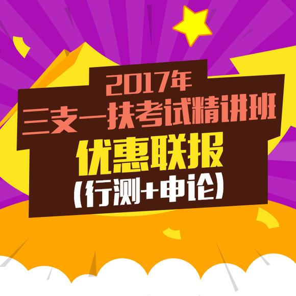 http://detail.youzan.com/show/goods?alias=3eqhybr5c6dey&reft=1498638140708&spm=f47744514