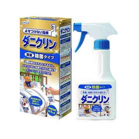 日本UYEKI除螨剂除螨喷雾喷剂 床上杀菌除螨虫喷剂250ml