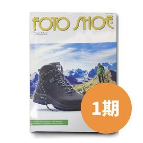 Foto shoe 专业鞋子综合杂志单期(1本)/快递直送