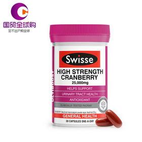 澳大利亚Swisse高浓度蔓越莓胶囊 2瓶