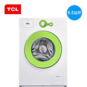 【TCL官方正品】TCL XQGM65-Q100  免污滚筒洗衣机   一键智洗  可中途加衣  95度高温消毒洗  一级能效