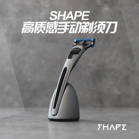 《型男必备》SHAPE 高质感剃须刀 更简单地留住面子