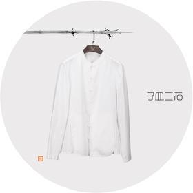 子皿三石 设计师原创 新中式男装 事事如意全棉小窄领衬衣