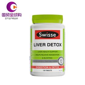 【保税区直发】澳大利亚Swisse奶蓟草护肝排毒片2瓶