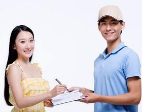 【预约上门收件--支持全日本地区】日本正规公司上门收件 或帮打电话给日本EMS邮局上门收货 一样可以做到包通关,让你无需担忧!费用严格按EMS价格 提前预约时间避免高峰期