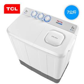 【TCL官方正品】XPB70-2608S    7公斤半自动洗衣机  动力波轮   洗脱分离 简易操作 静音设计