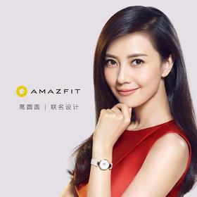 【 众明星同款 】小米投资 高圆圆代言  AMAZFIT 智能运动时尚手环(Plus项链手环套装)