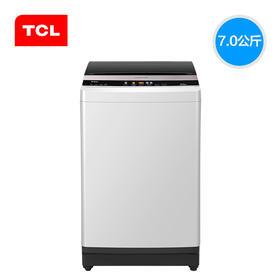 【TCL官方正品】 XQBM70-302 7公斤波轮洗衣机 泡雾洁净洗 可拆卸波轮(宝石黑)