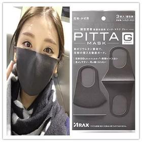 日本正品PITTA MASK可水洗鹿晗同款口罩防尘防雾霾PM2.5口罩