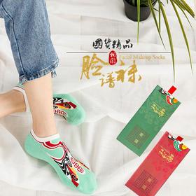 中国风脸谱船袜 抗菌除臭 6双装