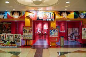 池袋J-World Tokyo乐园入场+通票