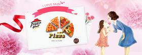5.14【班级定制】必胜客,为你我献上浓厚甜蜜的DIY披萨!