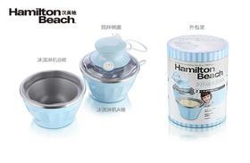 【来自美国的完美家电体验】Hamilton beach/汉美驰冰淇淋机