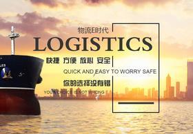 【商务合作】我们可以为你提供优惠的价格,只要你满足我们的条件,一起合作!赶紧与我们联系!让我们配合你们的公司将更多的包裹送达中国各地!成为我们代理,让你拿到更低价格!