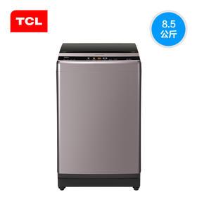 【TCL官方正品】 XQBM85-302L 8.5公斤波轮洗衣机 可拆卸波轮(皓月银)